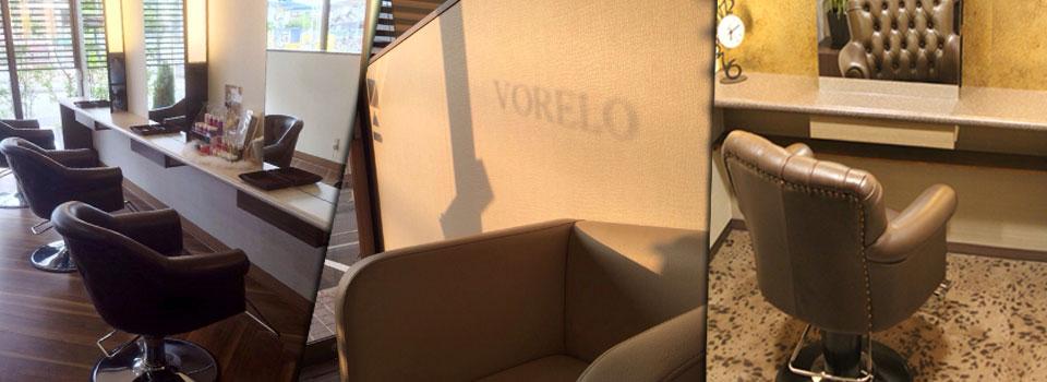 Hair & Make VORELO -Official Website-